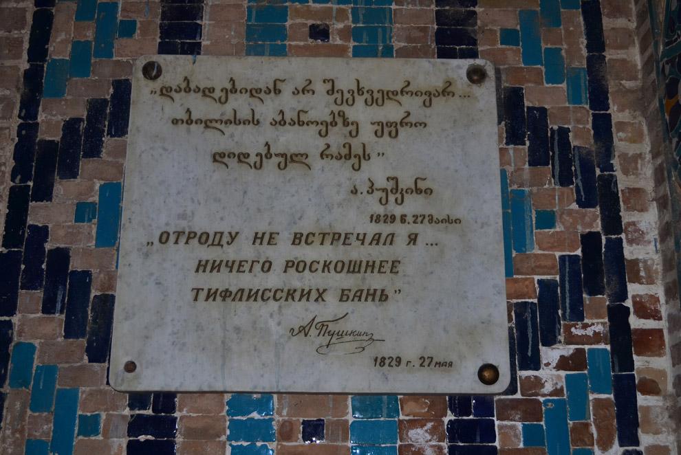 8. Нарикала — крепостной комплекс различных эпох в Старом Тбилиси. Точное время основания крепости н