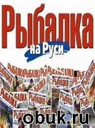 Книга Видеоприложение к журналу