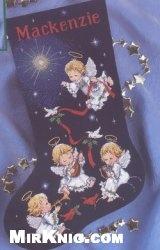 Вышивка крестом. Коллекция схем. Рождественские носочки