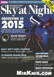 BBC Sky at Night - January 2015