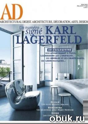 Книга AD Architectural Digest - Mai 2012 (France)