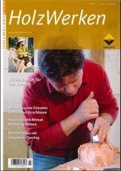 Журнал HolzWerken №10 2008