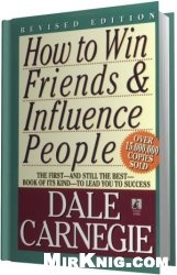 Аудиокнига How To Win Friends And Influence People (Audiobook)