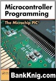 Книга Microcontroller Programming: The Microchip PIC