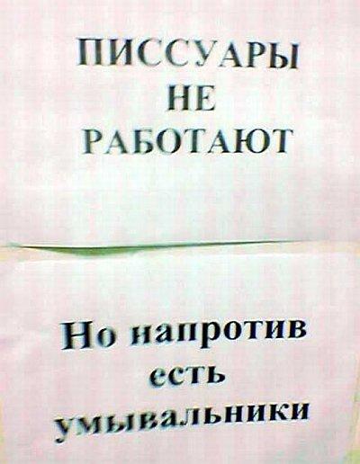 Прикольно - Страница 5 0_78eb6_6f957125_orig
