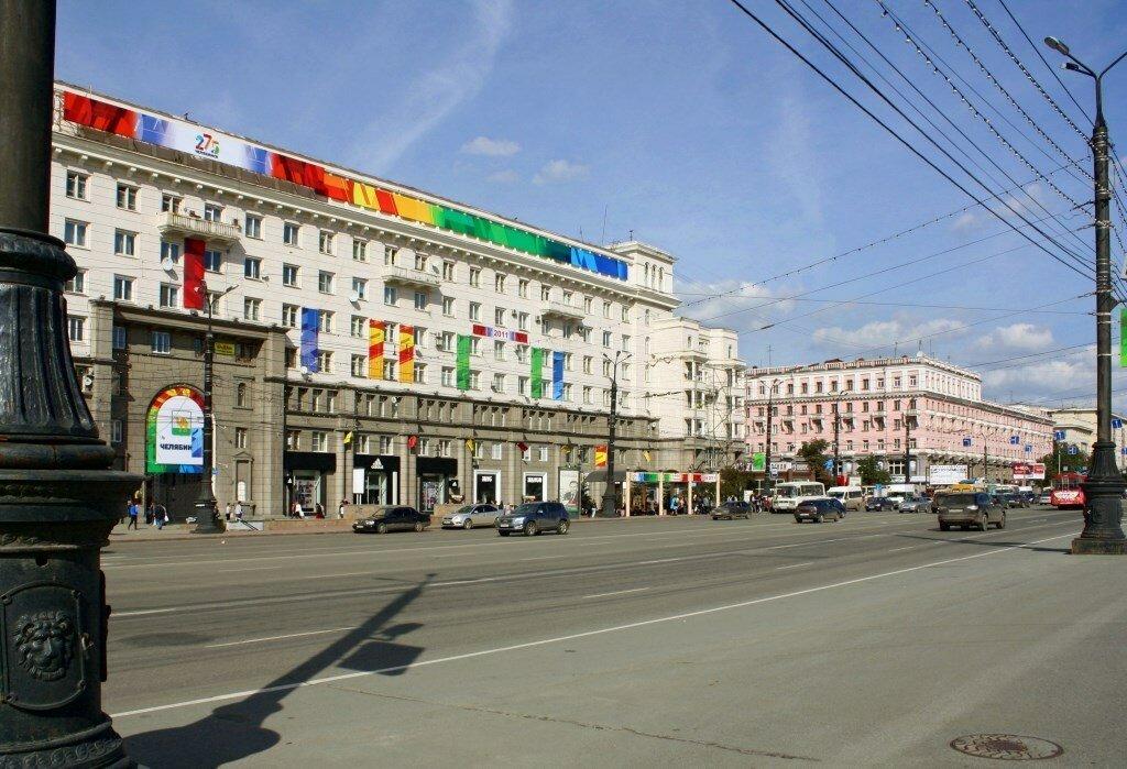 Челябинск. Площадь Революции. (1).JPG