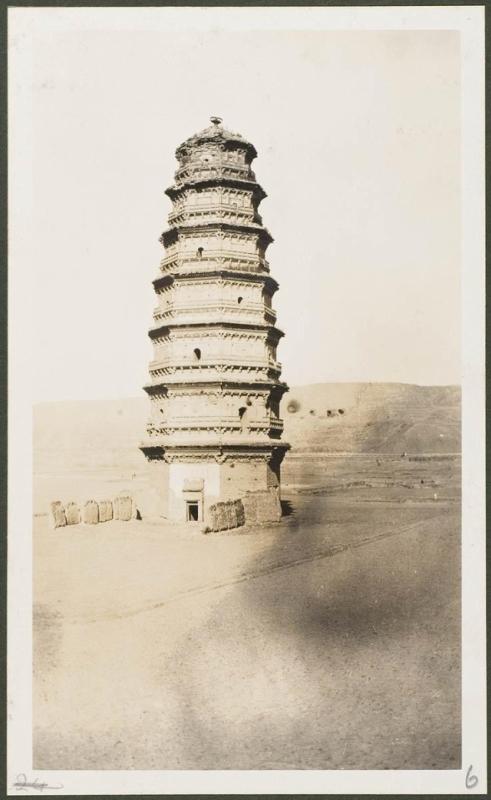 Семиэтажная пагода в Биньчжоу (ныне уезд Биньсянь, провинция Шэньси)