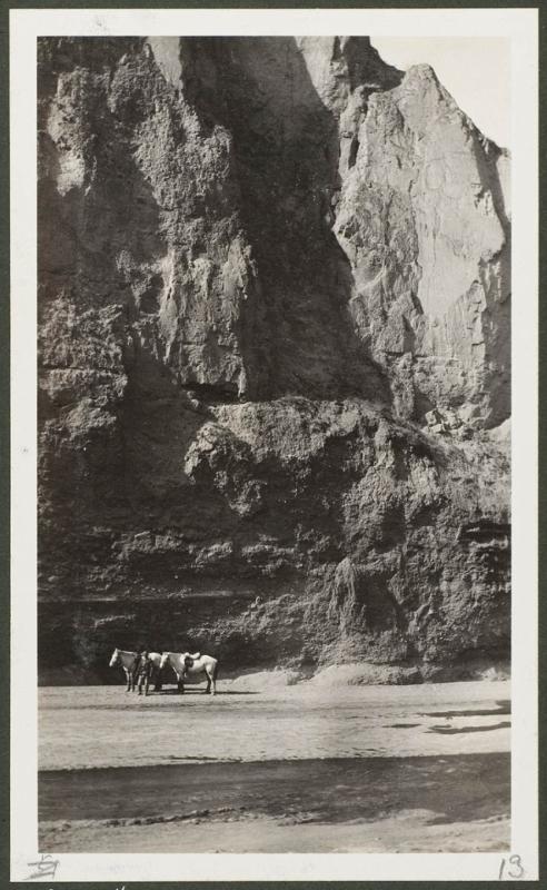 Лессовое ущелье близ Хуэйнина