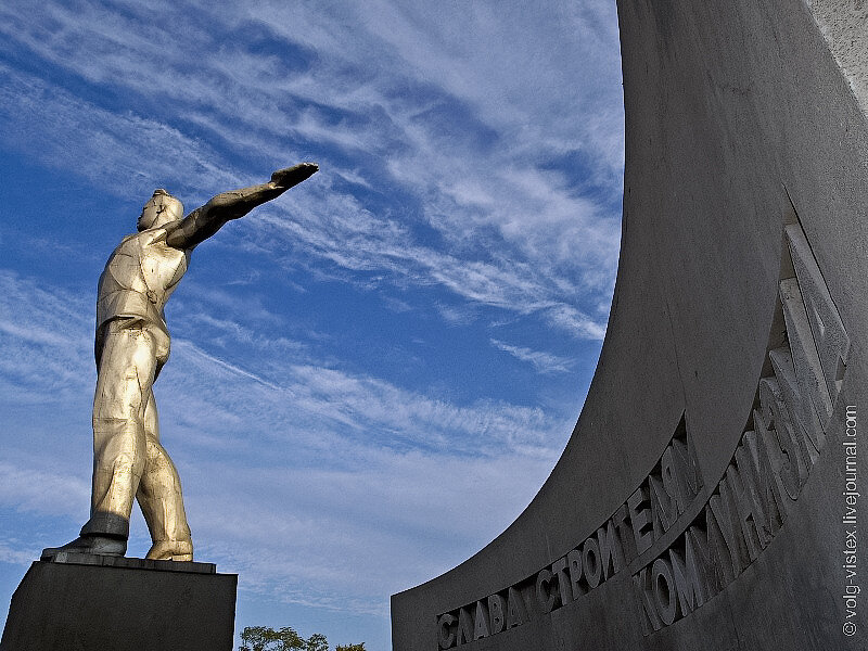 памятник волгоградской области картинки