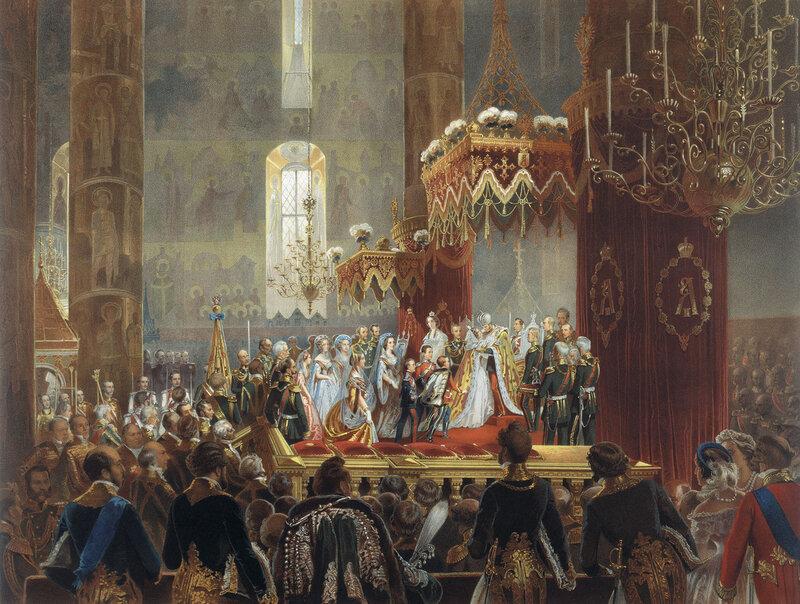 Зичи. Поздравления, приносимые его величеству императору Александру II членами императорской фамилии после совершения коронования 26 августа 1856 года.