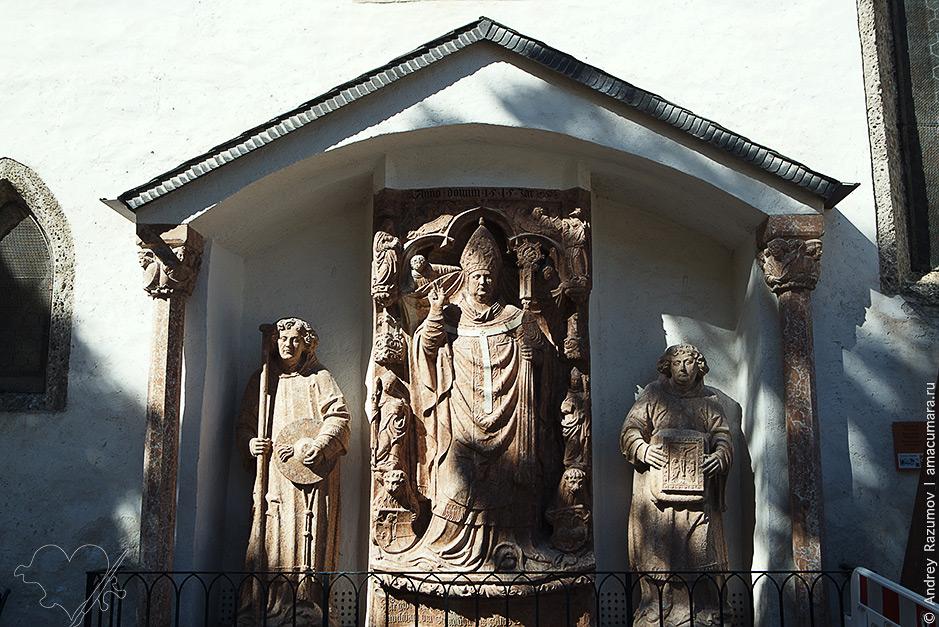 что посмотреть в Зальцбурге Крепость Хоэнзальцбург