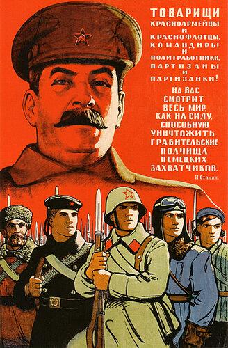 http://img-fotki.yandex.ru/get/4524/58900036.76/0_6a540_7a15e60a_L