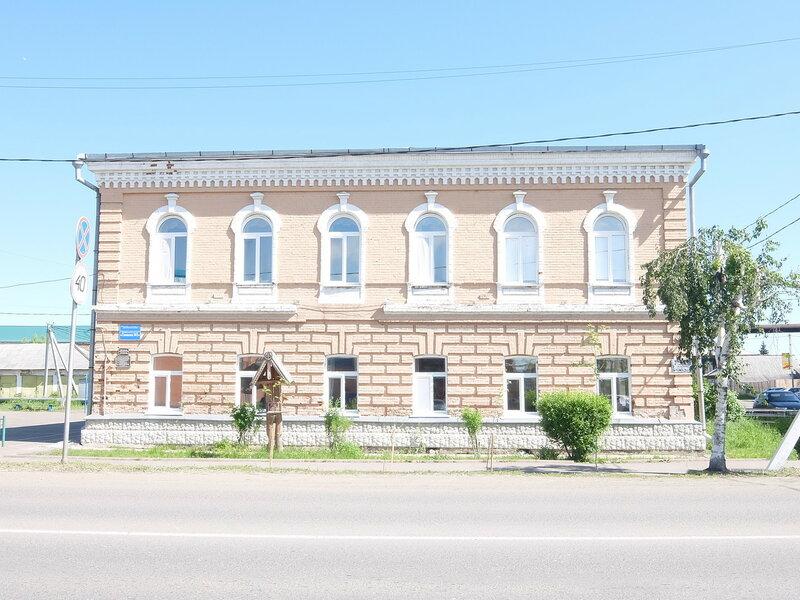 Мариинск - Дом, где останавливался цесаревич Николай
