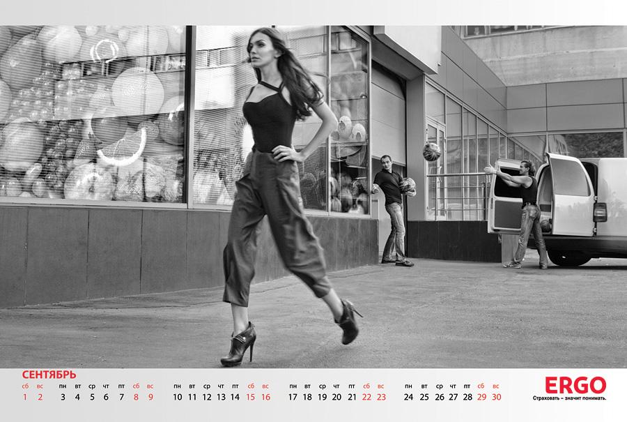 Календарь страховой компании ERGO на 2012 год / фотографы - fotopara.ru / модель - Яна Наумова