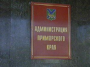Медведев внёс в Госдуму проект закона о прямых выборах губернаторов