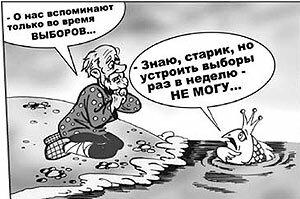 Все семь партий России участвуют в выборах. Кто победит, пока вопрос...