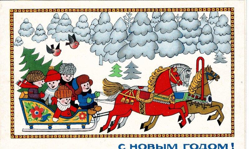 Резиновые дед мороз и снегурочка игрушка под елку