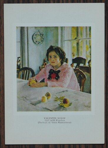 Девочка с персиками (Портрет В.С. Мамоновой)ю 1887
