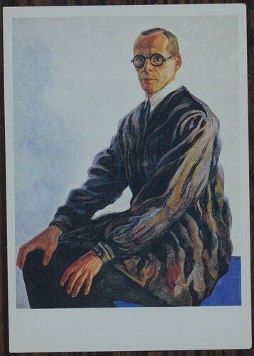 Портрет художника М.Б. Берингова. 1927