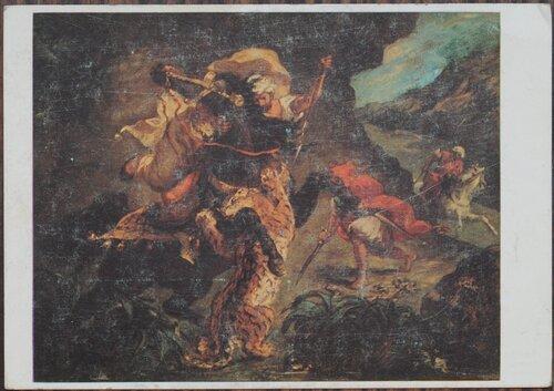 Эжен Делакруа. «Охота на тигра» (1854)