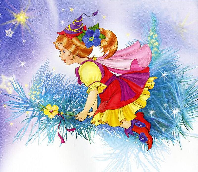 Волшебные открытки для детей