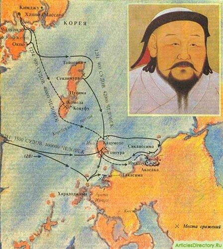 Вторжение хана Хубилая в Японию 1281 года.