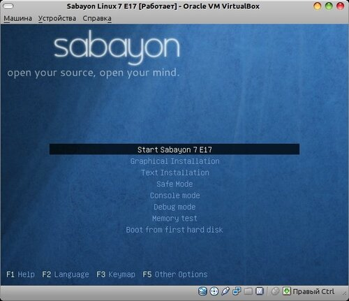 Sabayon Linux 7 E17 [Работает] - Oracle VM VirtualBox_0772.jpeg