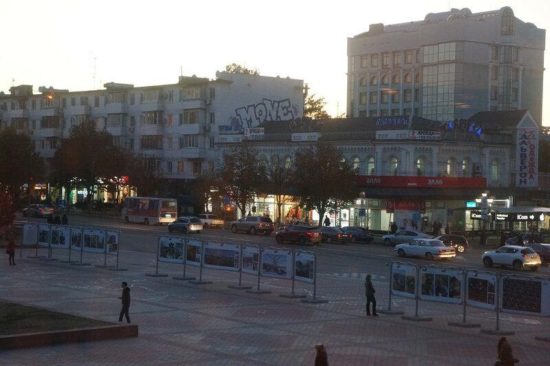 Симферополь - площадь
