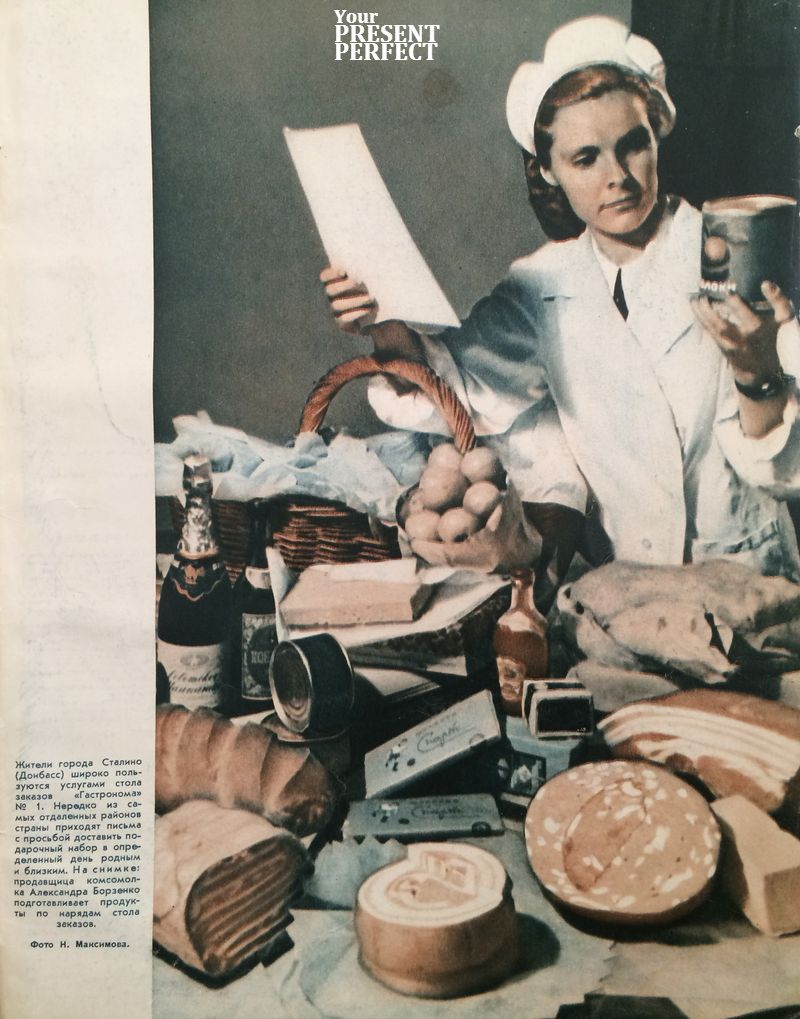 1953 Жители города Сталино (Донбасс) широко пользуются услугами стола заказов Гастронома N1 Огонёк.jpg