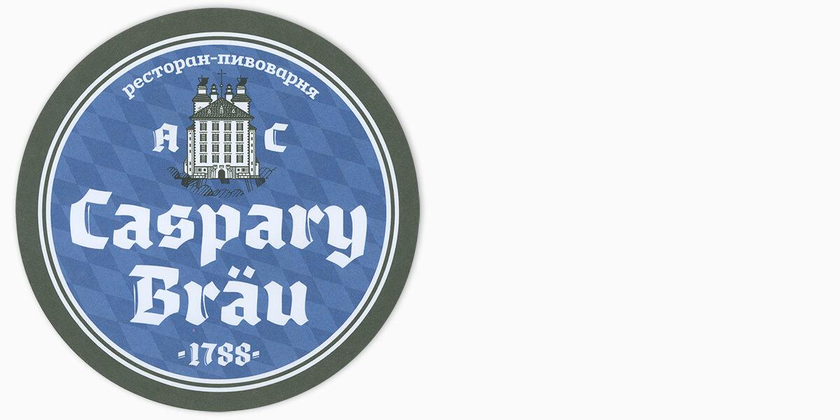 Caspary Brau #377