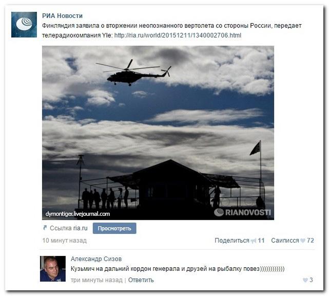 Смешные комментарии из социальных сетей 14.12.15