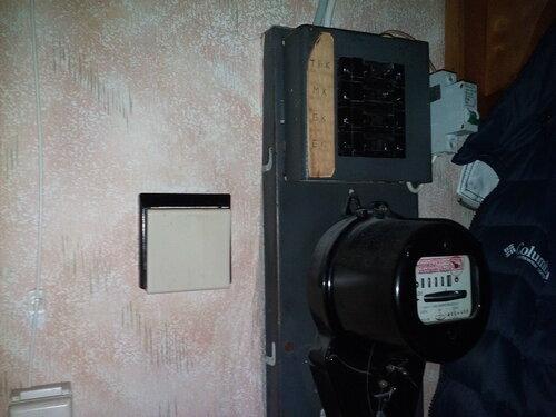 Вызов электрика аварийной службы в квартиру (Гражданский проспект, Калининский район СПб)
