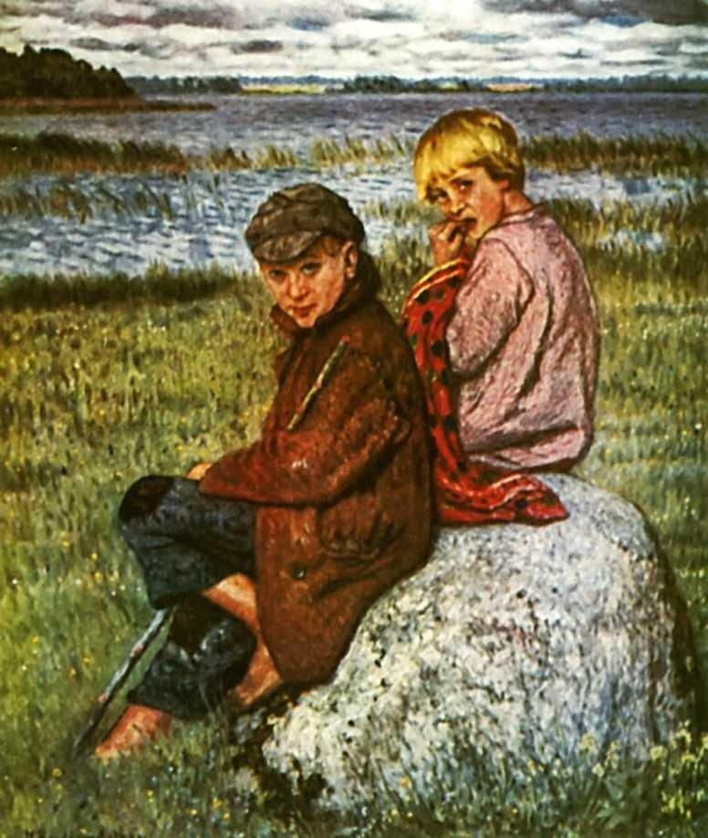 Деревенские дети. 1930 МН.jpg