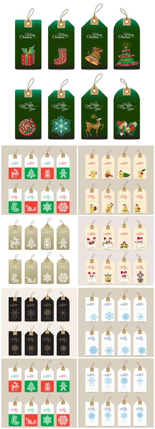 Рождественские Подарки - этикетки, наклейки