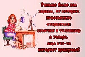 https://img-fotki.yandex.ru/get/45245/194408087.13/0_124685_1ada601e_M.jpg