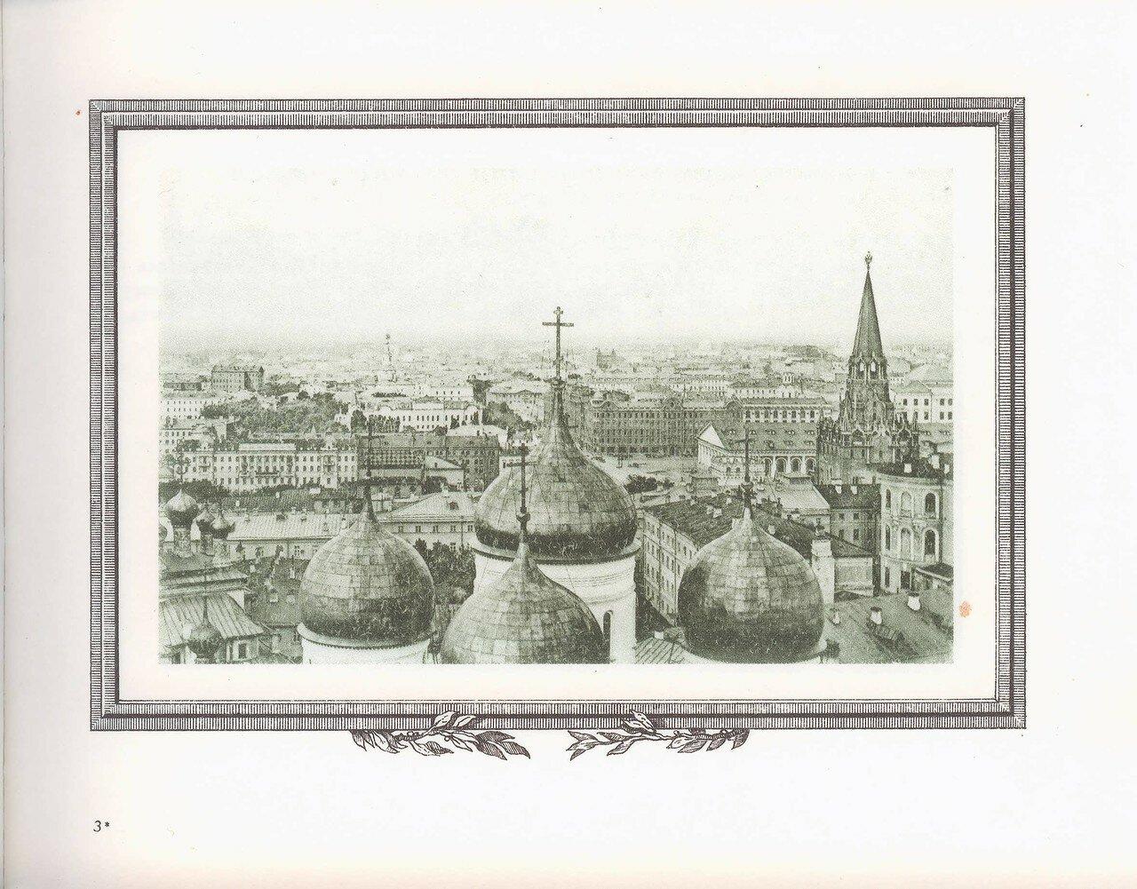 Москва старые открытки, детские своими руками