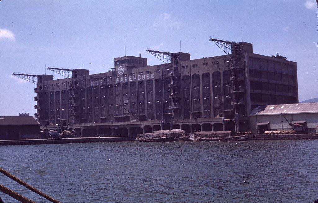 Mitsui Warehouse, 1956