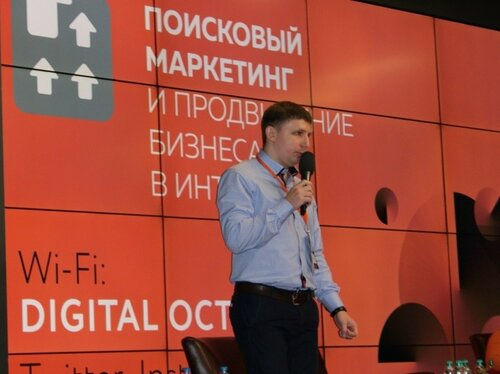 Андрей Кузьмичёв: SEO in-house VS агентство для крупных проектов