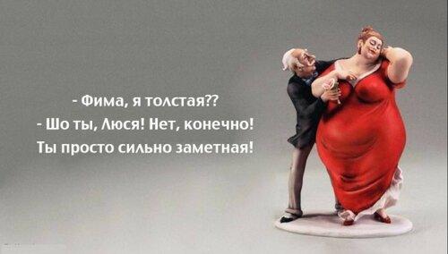 Шедевры одесского юмора. Развод по-одесски