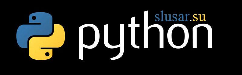 Изучаем Python. №19. Работа с базой данных SQLIte.