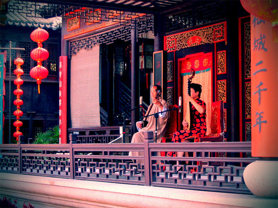 Музыка Китая.jpg