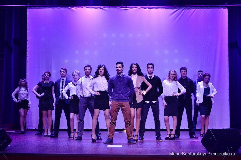Мисс и Мистер студенчество, Саратов, РАНХИГС, 04 марта 2016 года