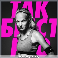 http://img-fotki.yandex.ru/get/45245/348887906.40/0_1468e1_33790756_orig.jpg