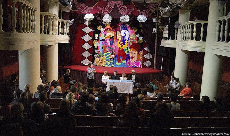 Осень. Театр кошек.Добрые куклы. 09.10.10.44...jpg
