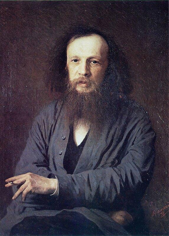 Дмитрий Иванович Менделеев -Kramskoy_Mendeleev_01.jpg
