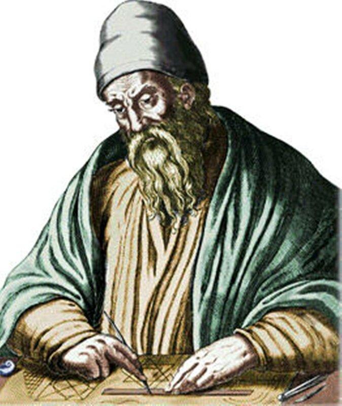 Евклид.jpg