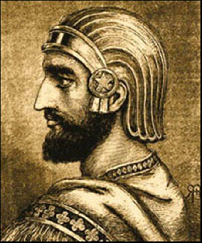 Кир II Великий Cyrus_portrait.jpg