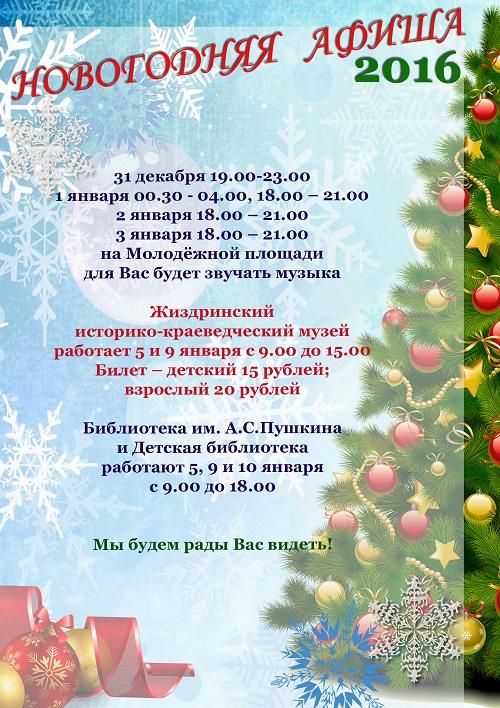 https://img-fotki.yandex.ru/get/45245/7857920.2/0_9d554_e9d0d924_orig