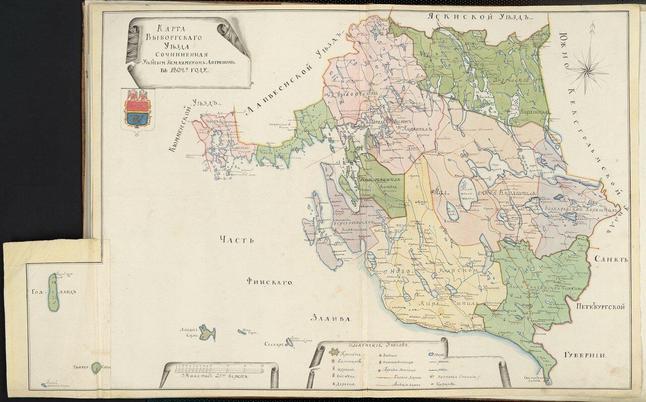10. Карта Выборгского уезда  25 вёрст. 1802