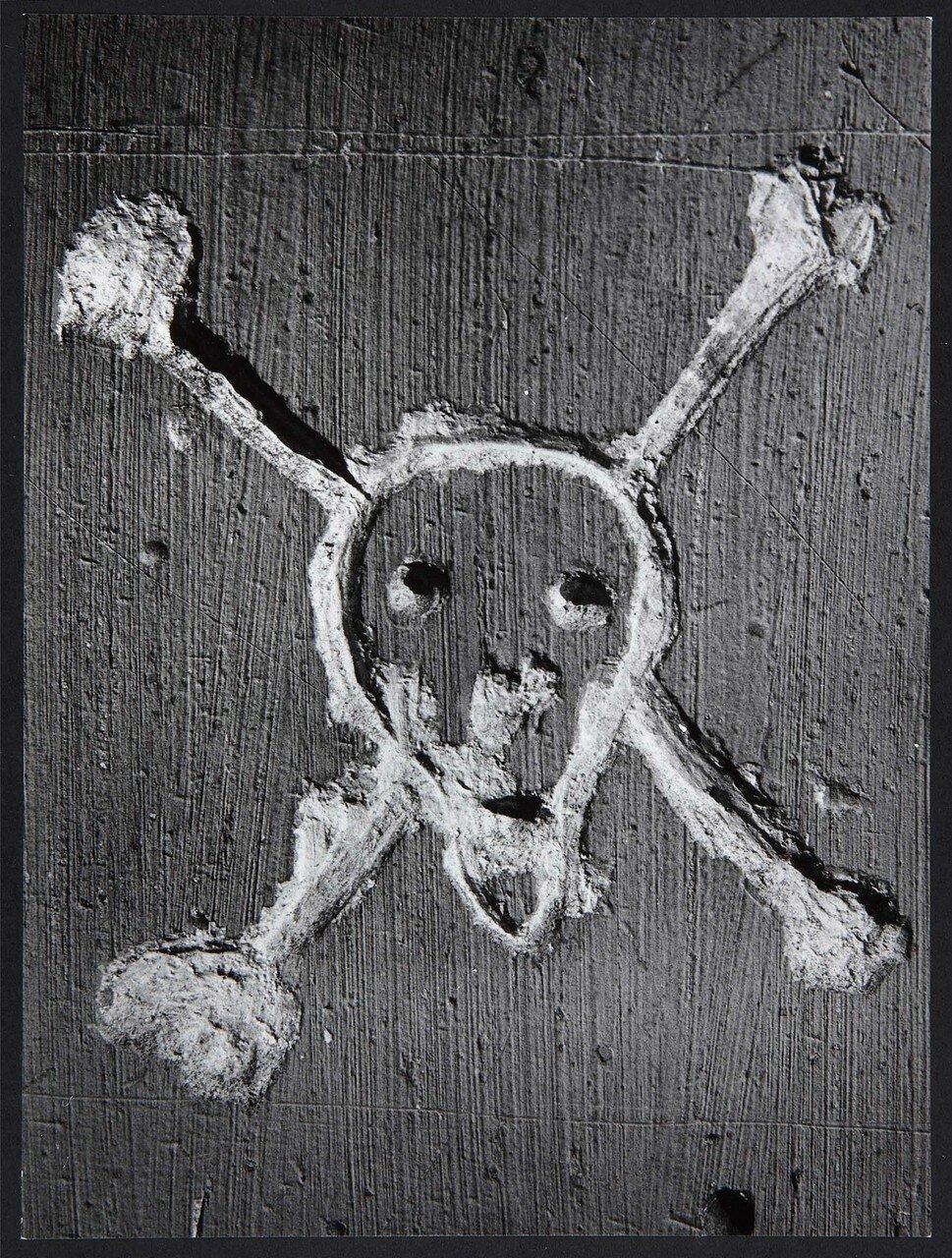 1930. Граффити. Серия VII Смерть